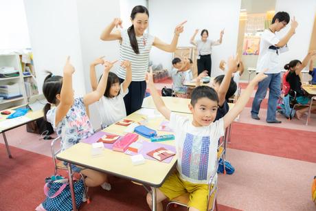 2020年度スタッフ募集週1日1.5時間~OK!年中さん~小学生の学習をサポート