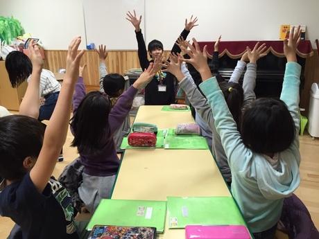 大学生・初バイト・未経験の方も大歓迎週1日1.5時間~OK!小学生の学習サポート